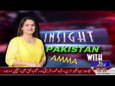 Insight Pakistan | India Afraid of Pakistani CPEC | 23 Sep 2016 | Full Talk Show