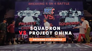 Squadron VS Project China | Breaking battle 4 ON 4 | BBIC World Final 2019