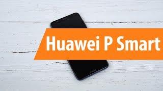 Распаковка смартфона Huawei P Smart / Unboxing Huawei P Smart