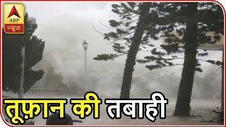 Typhoon Mangkhut: Winds Of Velocity 162 Kmph Witnessed In China | ABP News
