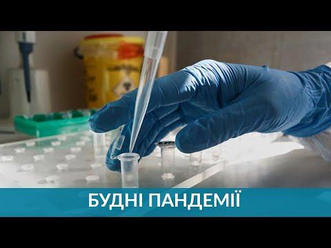 Медіа-Інформ / Медиа-Информ: Спеціальний репортаж. Будні пандемії.