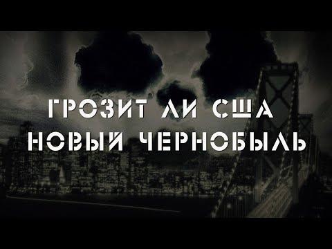 Игорь Острецов. Грозит