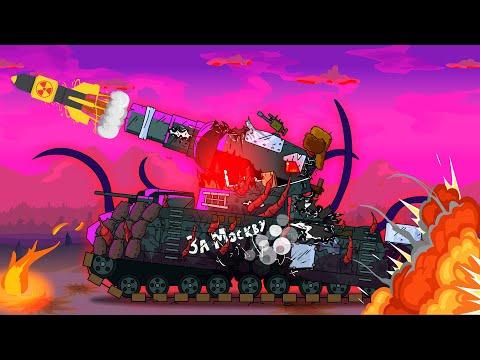 Perang yang mengerikan. Kartun tentang tank. Mobil anak anak. Monster tank kartun.