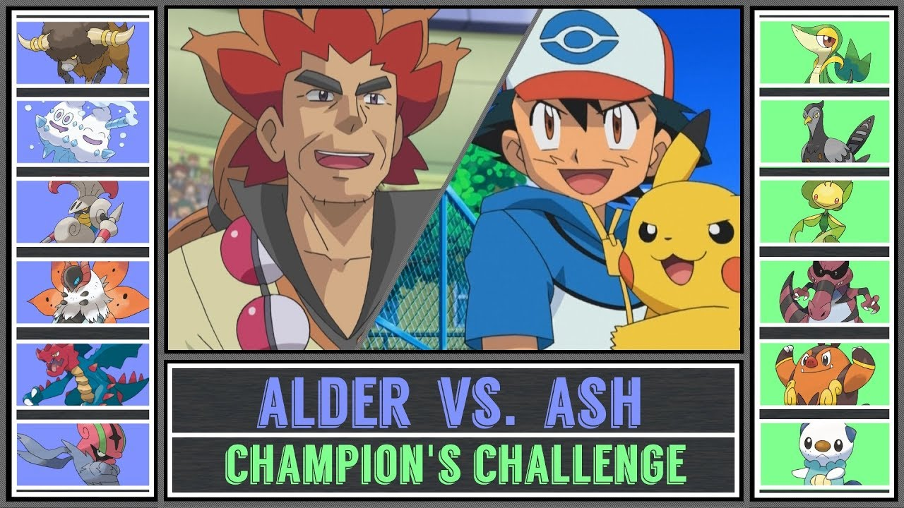 Ash Vs Alder Pokémon Sun Moon Unova Champion S Challenge Youtube