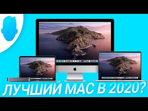 Вопрос: Как выбрать все на Mac?