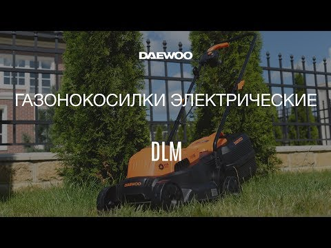 Электрические газонокосилки Daewoo