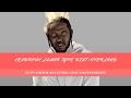 Kendrick Lamar Type Beat 2017   Overload (Prod. E Haynes & Epik The Dawn)