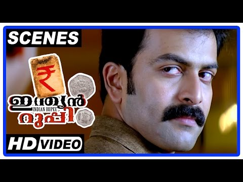 Indian Rupee Malayalam Movie   Scenes   Police searches at Jagathy