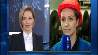 видео ОАО Энергопром Новочеркасский электродный завод