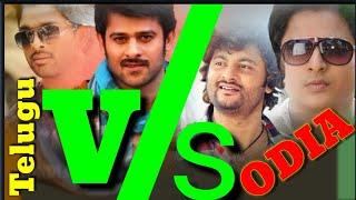 Telugu VS Odia Dj Mashup 2017 open Challenge  By Dj  Kiran