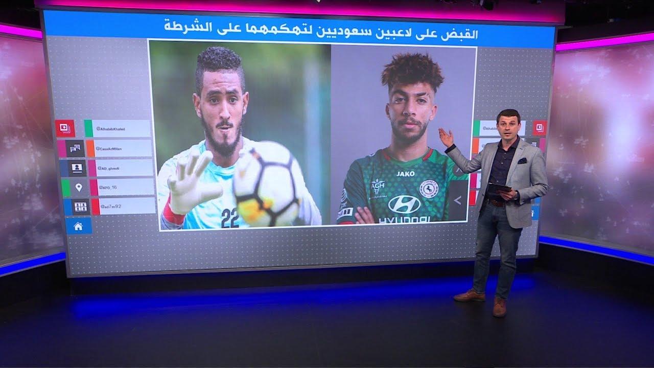 لاعبان سعوديان تهكما على رجال الشرطة في جدة..فماذا كانت عقوبتهما؟