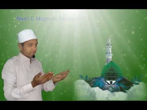 Naat-E-Mustafa Sunkar Rooh Jab Machalte Hai Naat With Lyrics By Hafiz Mod Amair Hussain