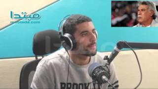 فيديو| الأسباب الحقيقية لاستبعاد أمير عزمى مجاهد من المنتخب