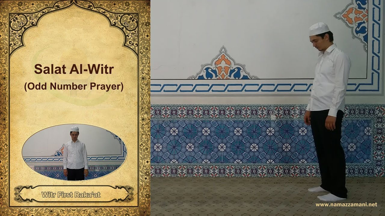 How to perform three rakats wajib salat al witr of isha in