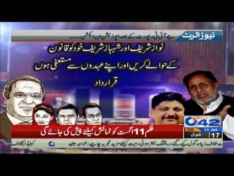 Apposition in action after JIT report
