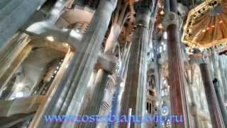 Храм Святого Семейства в Барселоне Sagrada Familia CostablancaVIP(www.costablancavip.ru Самый удивительный католический храм мира - церковь Святого Семейства - Саграда Фамилия (Templo..., 2014-12-01T04:40:40.000Z)