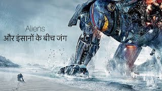 Pacific Rim 2013 Movie Explained