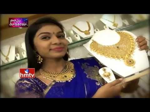 Multi Purpose Antique Temple Jewellery | Chennai Shopping Mall | Sogasu Chuda Tarama | HMTV Awani