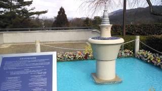京都市山科区北花山大峰にある阿含宗本山錬成道場前にある、仏舎利塔で...