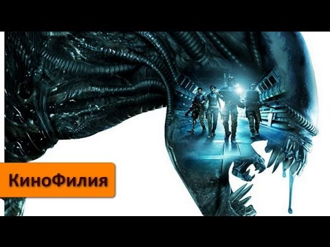alien 2017 смотреть онлайн