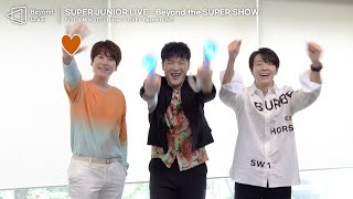 '#기승전_Beyond_The_SUPERSHOW' (규현&신동&동해 편) | SUPER JUNIOR Beyond LIVE
