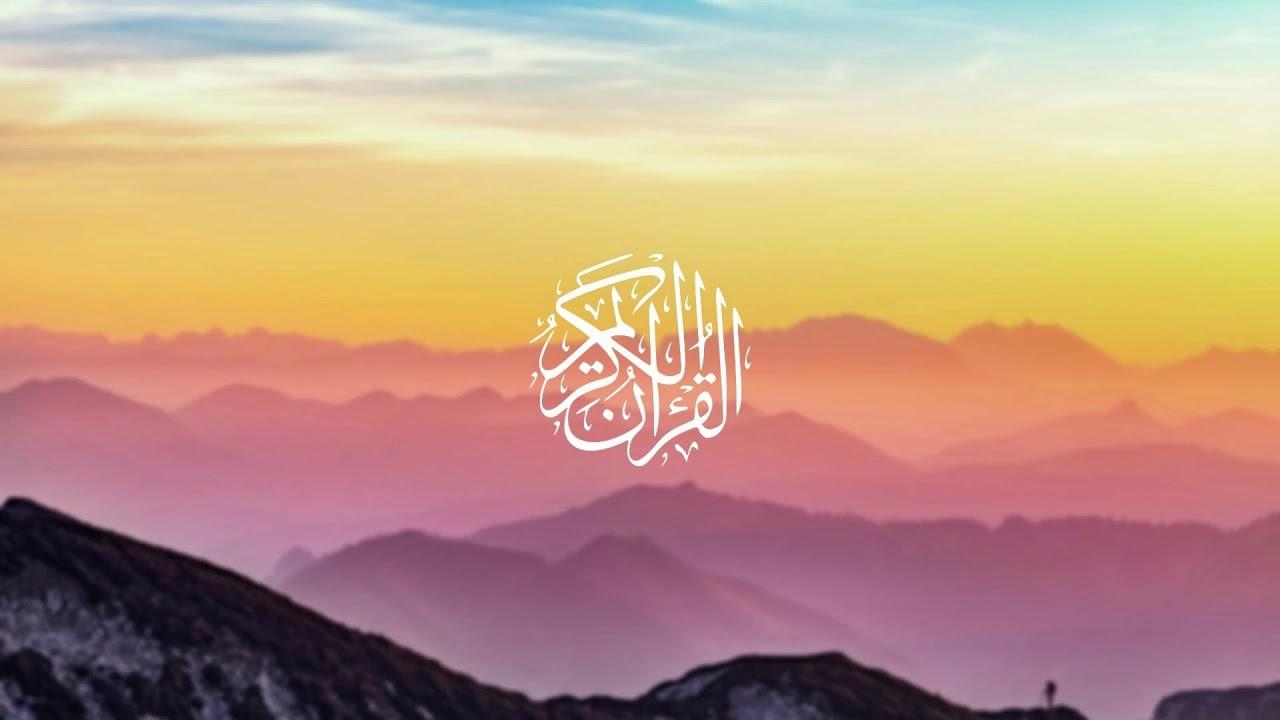Surat Al-Hijr - Nasser Al-Qatami