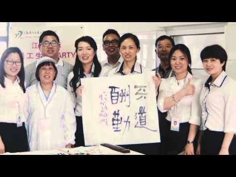 A day in the life of a SCORE trained SME in Jiangsu, China