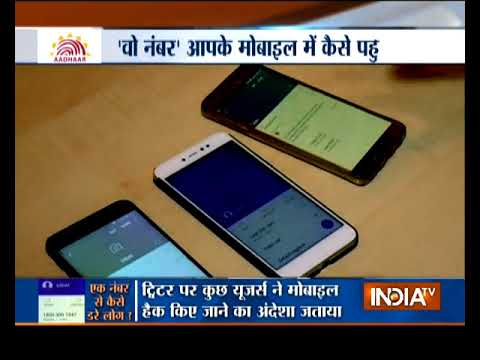 UIDAI row: Google apologises for Aadhaar helpline number mixup