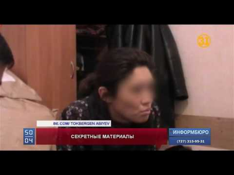 Опубликовано видео похищения и пыток Ерасыла Аубакирова