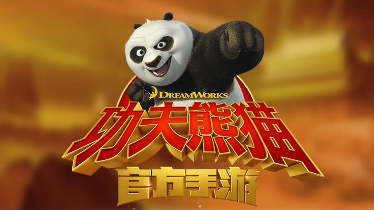 Kung Fu Panda The Game for Windows and Android - Free ...