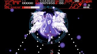 Touhou Touhou 1 Highly Responsive to Prayers Normal 1cc