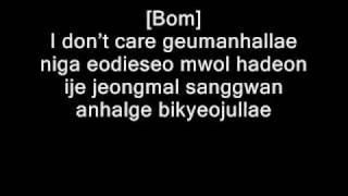 2ne1 - I don't care [romanized lyrics] + DL Link