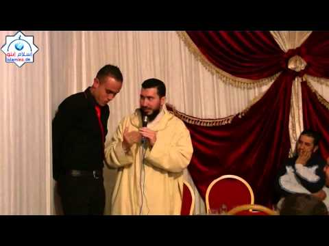 Mohamed Bouniss by Mariage