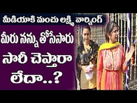 Manchu Lakshmi fires on media at Tirumala || Actress Rakul Preet Singh || DesiplazaTV || Dallas