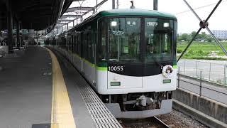 京阪 宇治線 響けユーフォニアムヘッドマーク車