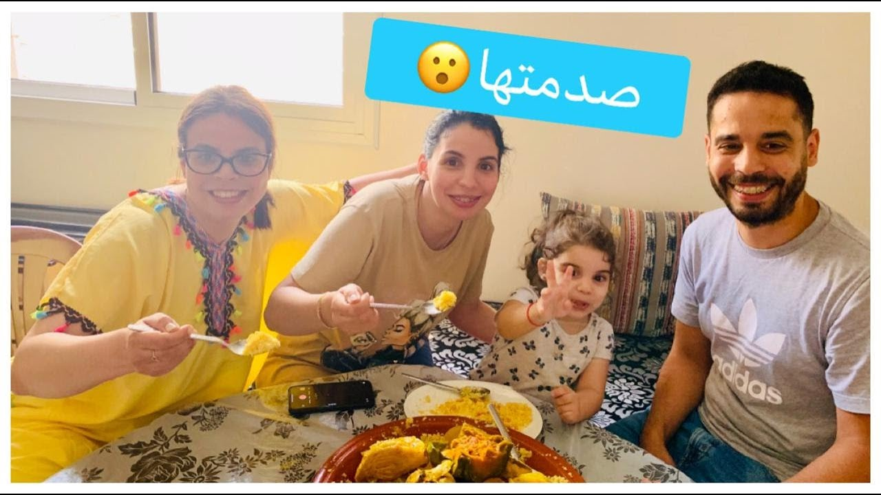 درت اكبر مفاجأة لختي وصلحت الغلطة ديالي 😊/فرحات بزاف ❤️