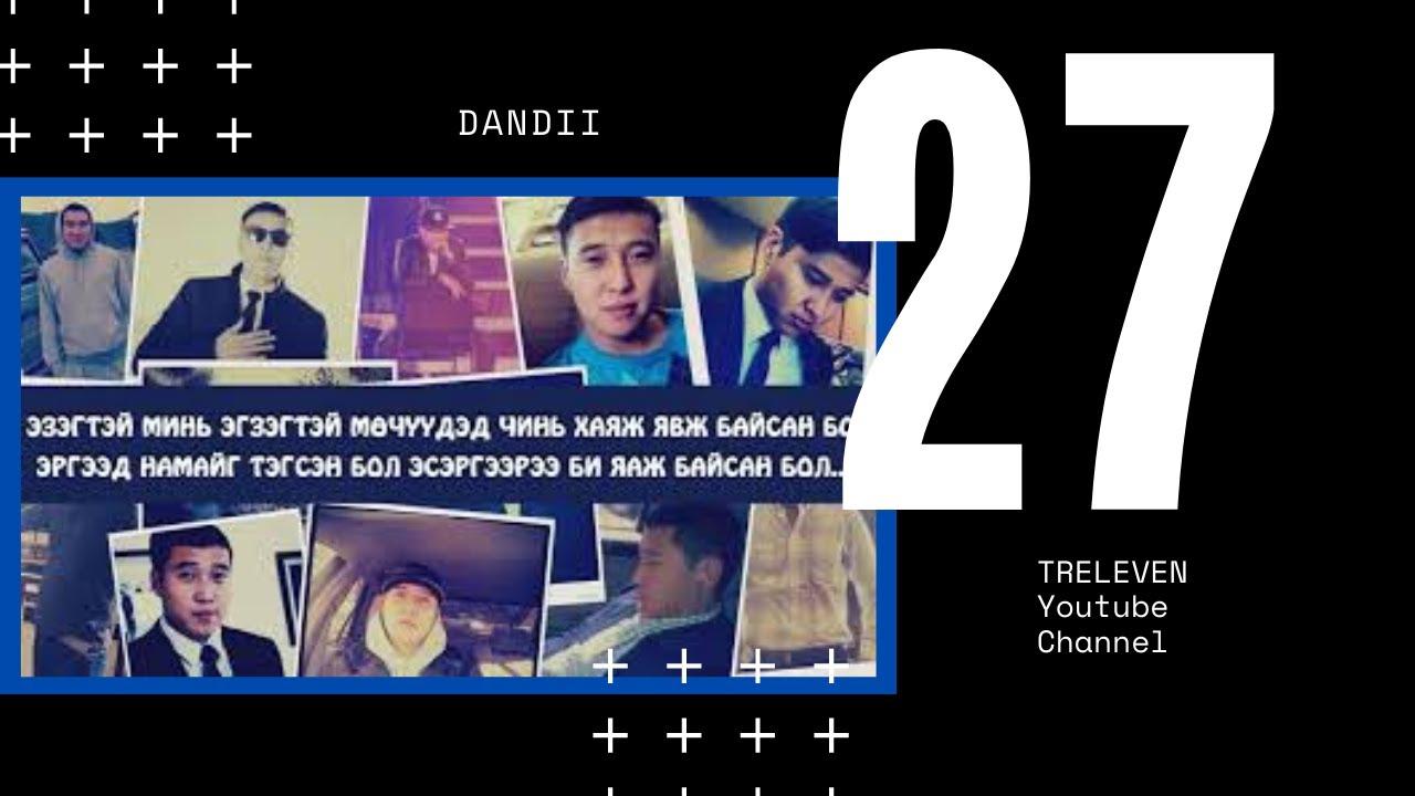Download Dandii - 27 (Lyrics)