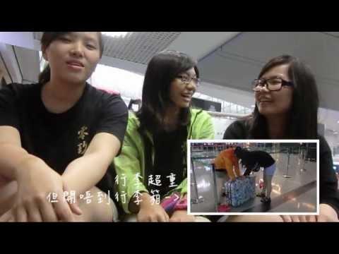 優雅的3人32日台灣單車環島全紀錄!