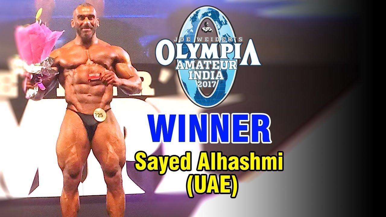 India amateur