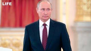 Путин о приглашении Зеленского на переговоры