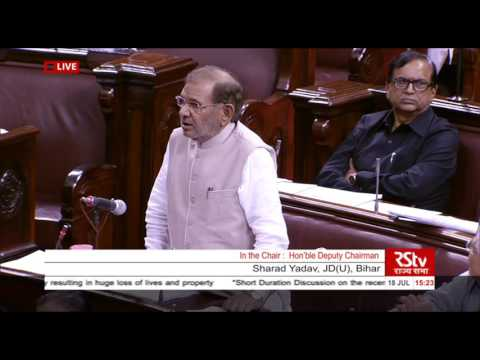 Sh. Sharad Yadav's remarks on the incidence of violence in Kashmir resulting in huge losses