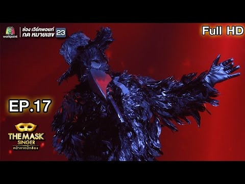 What's up - Black crow masked | The Mask Singer Thailand