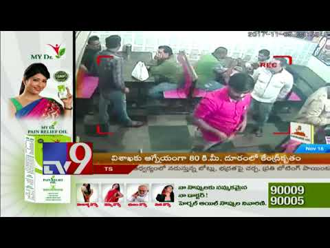 Police thrashes Hotel Manager for remaining open till late - TV9 Now