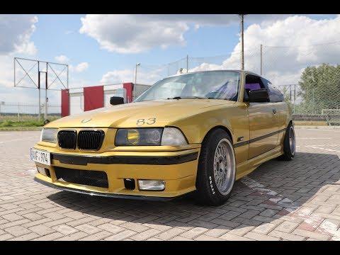 BMW E36. Чего ты ждешь?