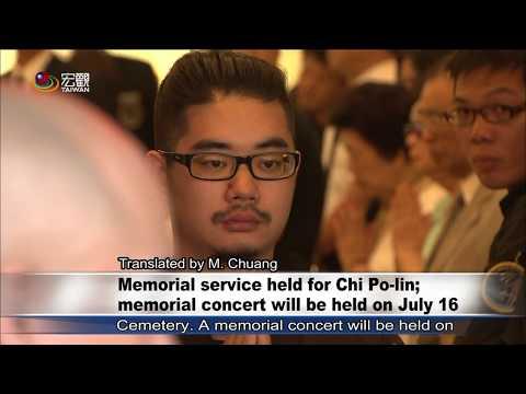 「看見台灣」齊柏林告別式 Memorial service held for Chi Po lin; memorial concert will be held on July 16—宏觀英語新聞