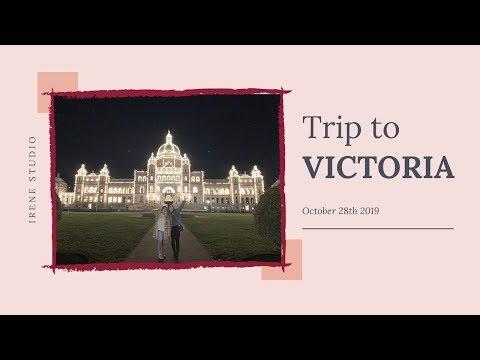 (ENG) Trip to Victoria, British Columbia???????? l 5 Things to go! l 빅토리아 벤쿠버 아일랜드 여행