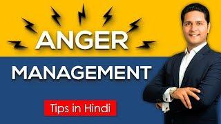 😡 गुस्से को कैसे काबू में करे? 😡 Anger Management Tips in Hindi by Parikshit Jobanputra