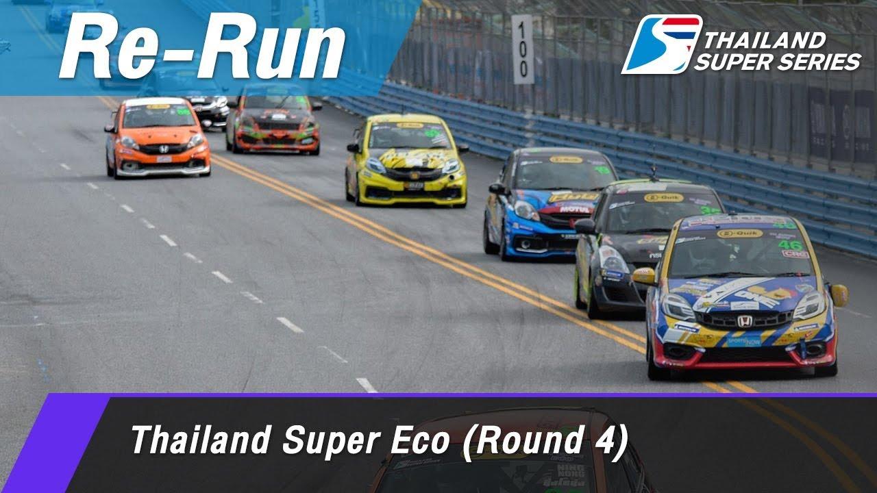 Thailand Super Eco [Rd 4 10 Laps] : Bangsaen Street Circrit, Thailand