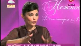 Interview with Audrey Tautou (Интервью с Одри Тоту)