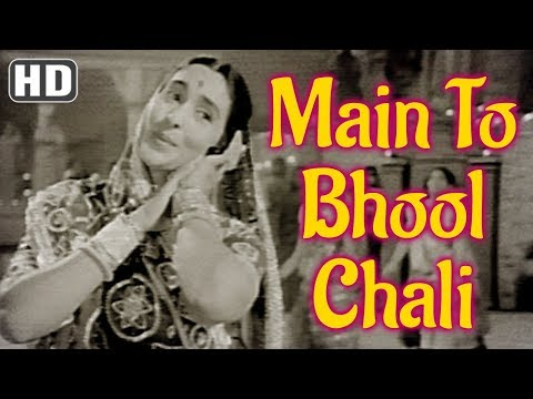 Main To Bhool Chali Babul Ka Des (HD) - Saraswatichandra - Nutan - Manish - Evergreen Old Songs